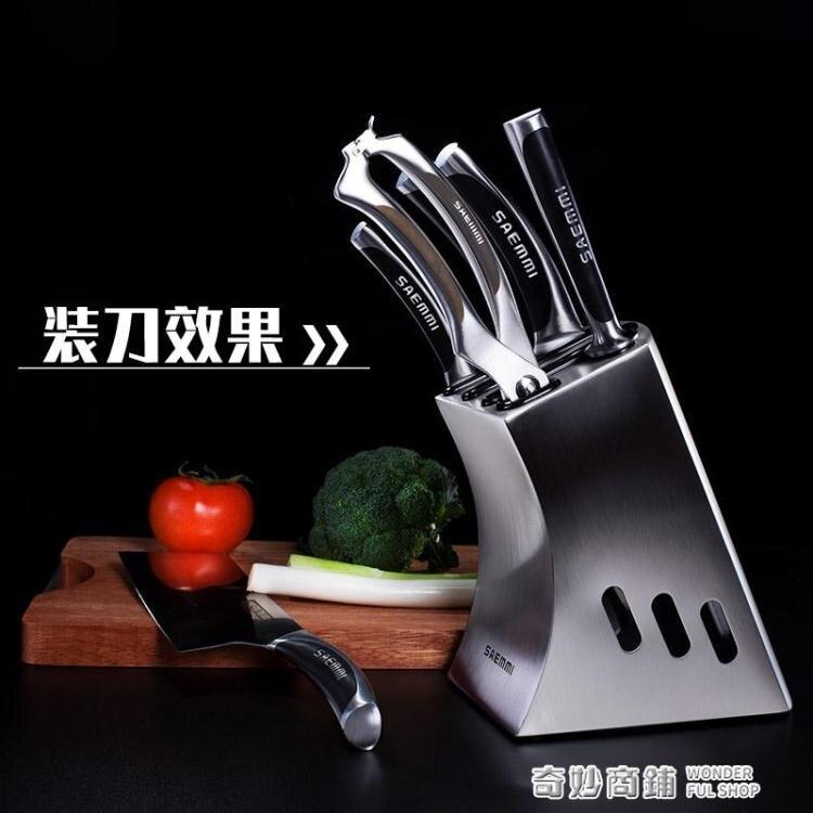 德國saemmi 304不銹鋼刀架刀座菜刀架廚房家用刀具剪刀收納置物架