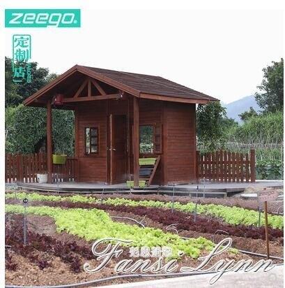 zeego 3400菜地澆水神器農田澆地微噴灌溉系統自動噴頭360度設備