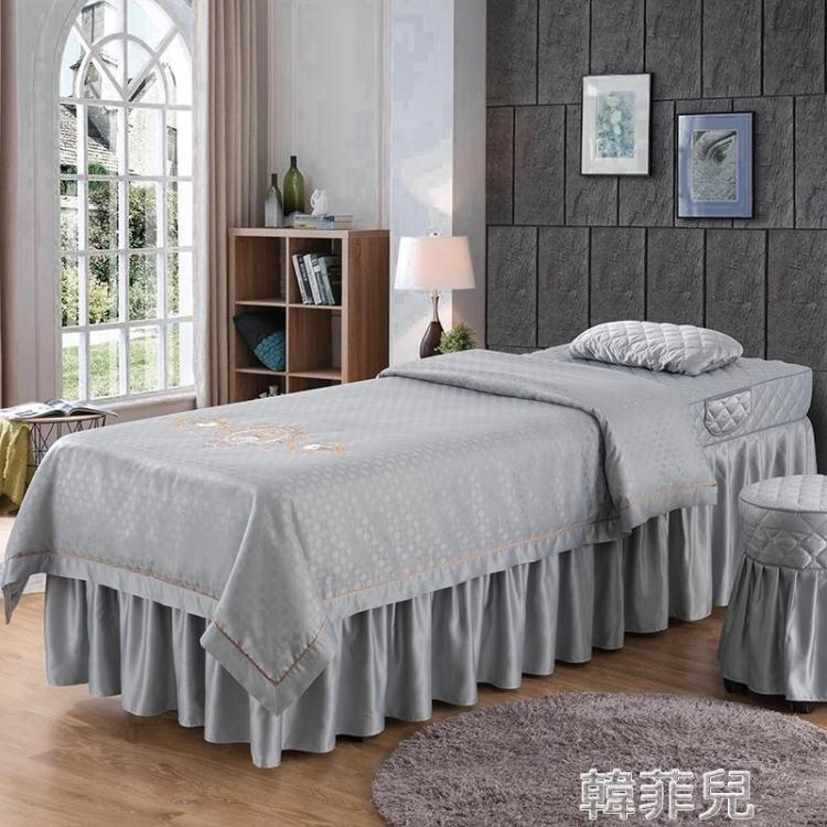 美容床罩 美容院床罩四件套貢緞歐式高檔按摩床罩推拿床罩套定做LOGO 2021新款