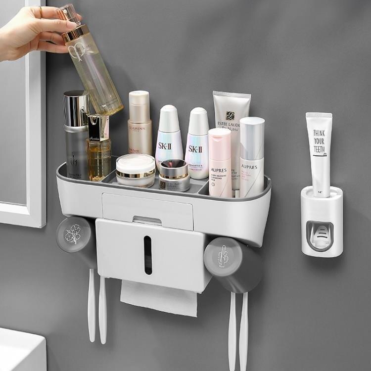 網紅牙刷置物架衛生間吸壁式刷牙杯漱口杯免打孔掛墻式收納架套裝 陽光好物