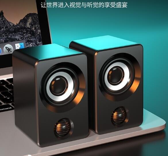 高音質電腦音響臺式機筆記本小音箱家用有線藍芽迷你桌面外放揚聲器低音炮音