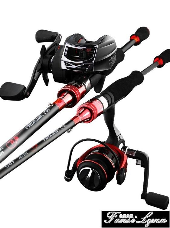 猛將路亞竿全套裝單竿水滴輪槍柄釣魚竿遠投竿直柄海桿拋竿馬口竿
