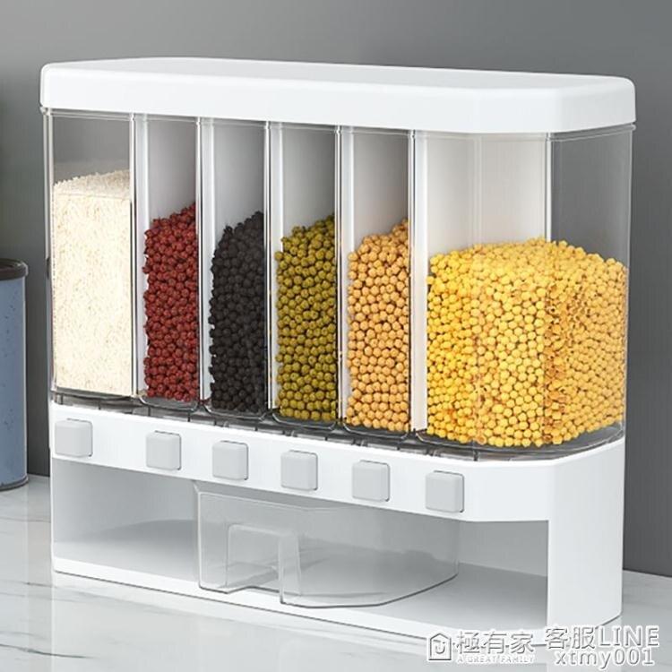 家用裝米桶防蟲防潮密封儲米箱大米收納盒20斤五谷雜糧分類分格罐