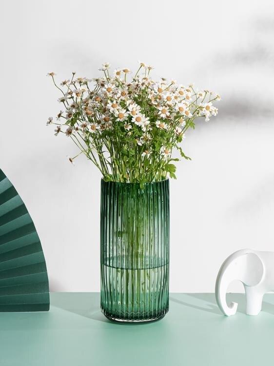 北歐簡約創意玻璃花瓶U形羅馬柱式花器客廳餐桌插花花瓶裝飾擺件