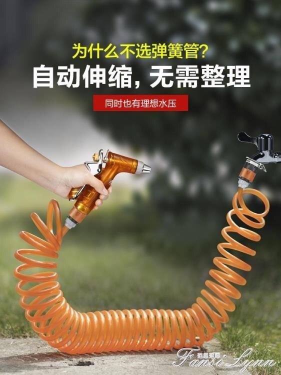 奧瑞馳伸縮水管軟管家用噴頭搶自來水高壓洗車噴水槍神器沖洗地面