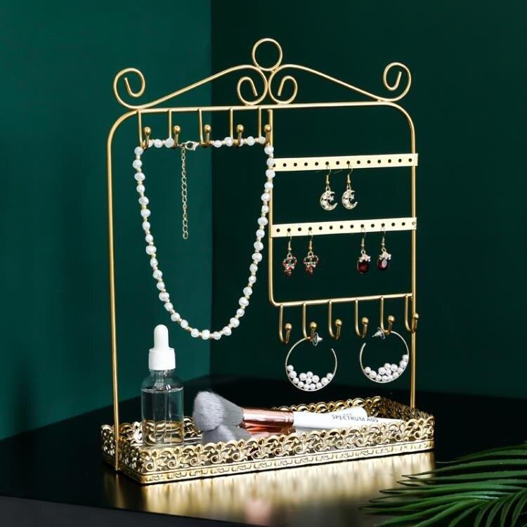 創意項錬耳環展示架耳飾收納盒掛耳夾首飾盤耳釘飾品架子桌面擺件