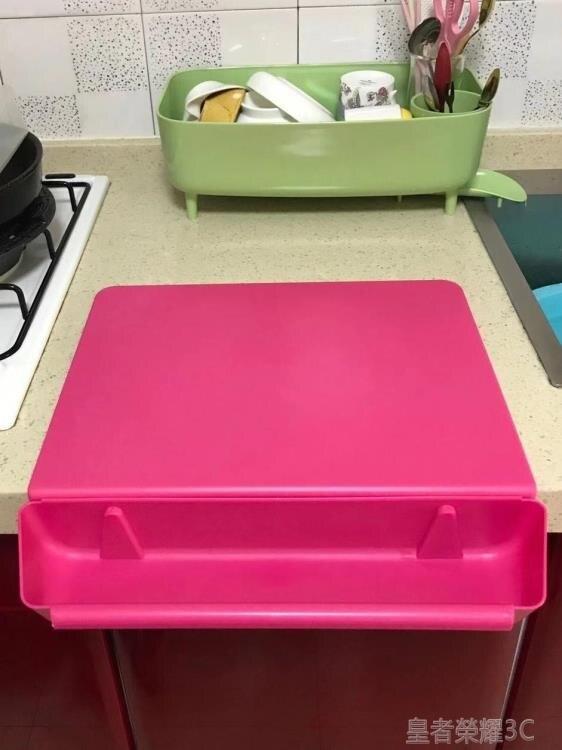 多功能切菜板 創意菜板帶槽切水果家用抗菌防霉塑料案板防滑粘板多功能砧板面板 2021新款