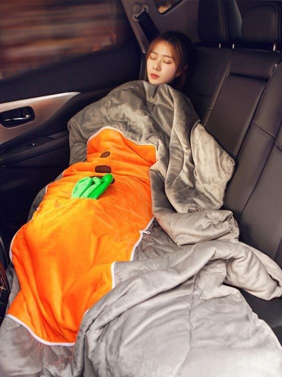 抱枕 冬季折疊汽車抱枕被子兩用加厚車上靠枕大號車內車載女生可愛午睡