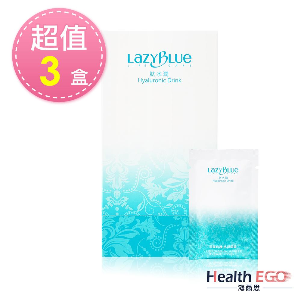 海爾思 月太水潤 玻尿酸固體飲(30包/盒)x3盒