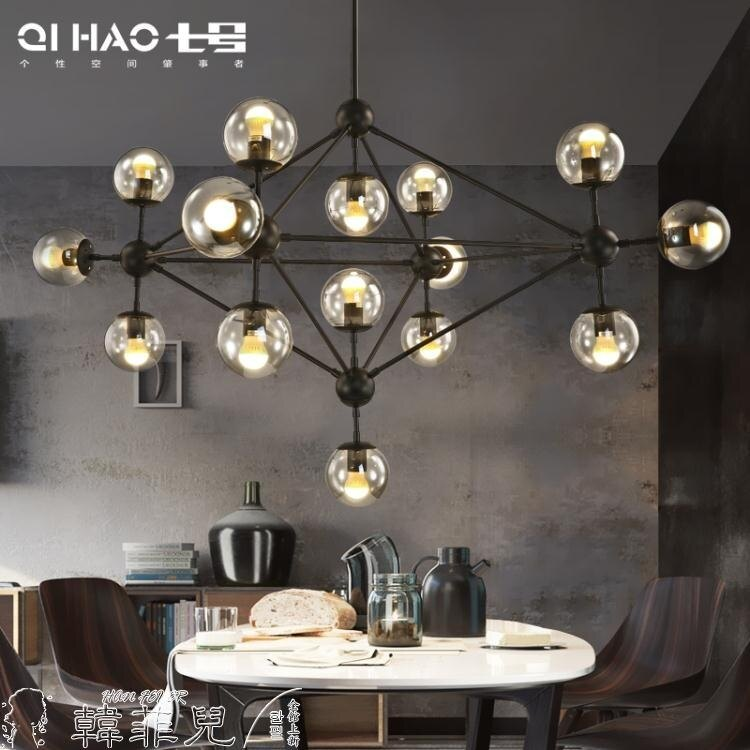 吊燈 北歐復古魔豆吊燈個性創意簡約餐廳臥室客廳吊燈玻璃球服裝店燈具 2021新款
