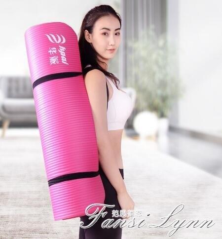 華派瑜伽墊女初學者防滑加厚加寬瑜珈運動男健身舞蹈墊子地墊家用