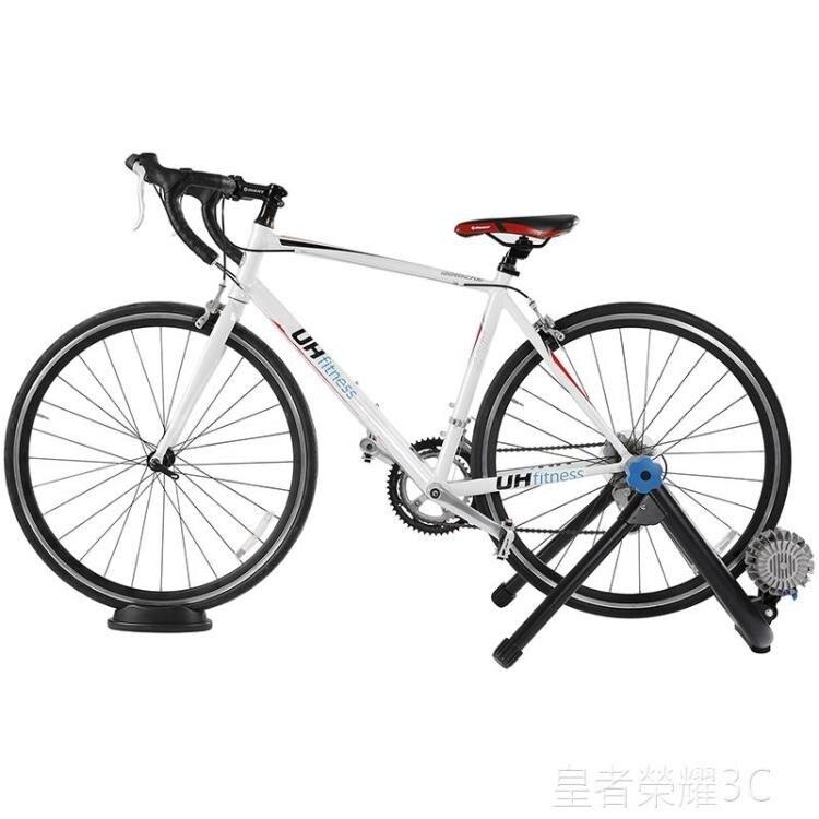 騎行台 UH液阻騎行台山地公路車室內訓練靜音健身比賽停車架騎行台配件 2021新款