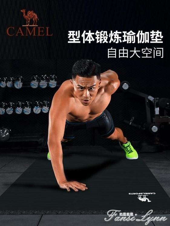 瑜伽墊初學者健身墊防滑加厚加寬加長運動瑜伽毯男士女瑜珈墊