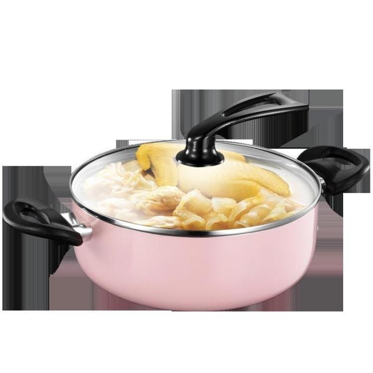 不黏雙耳麥飯石加厚復底小湯鍋家用燉鍋煮粥電磁爐燃氣火鍋鍋具