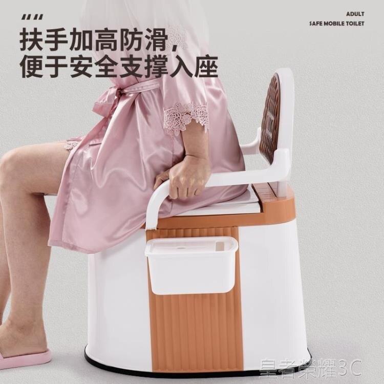移動馬桶 可移動馬桶孕婦坐便器家用便攜式老年人起夜尿桶便盆坐便椅 2021新款