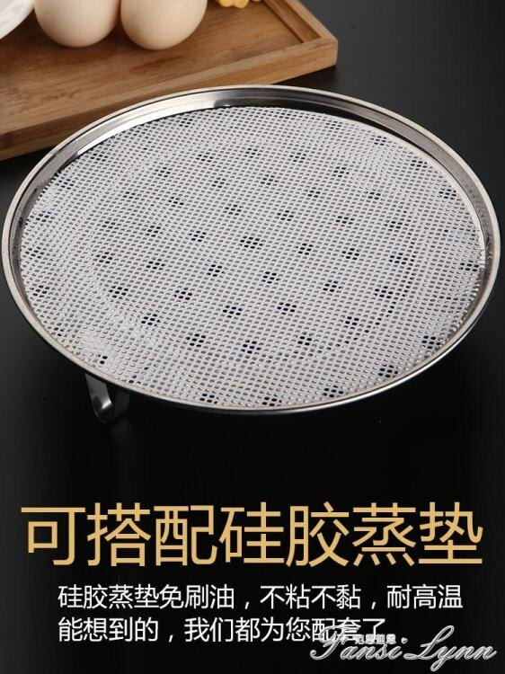 不銹鋼蒸盤蒸片圓形家用蒸格蒸屜廚房篦子蒸包子高腳蒸籠隔水蒸架