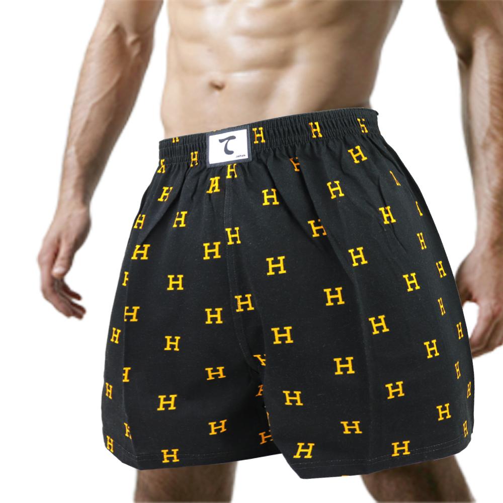 【天皇】舒適悠閒-字母H平口褲-黃色