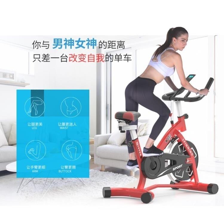 夯貨折扣! 動感單車川野動感單車家用超靜音健身車腳踏室內運動自行車健身房器材