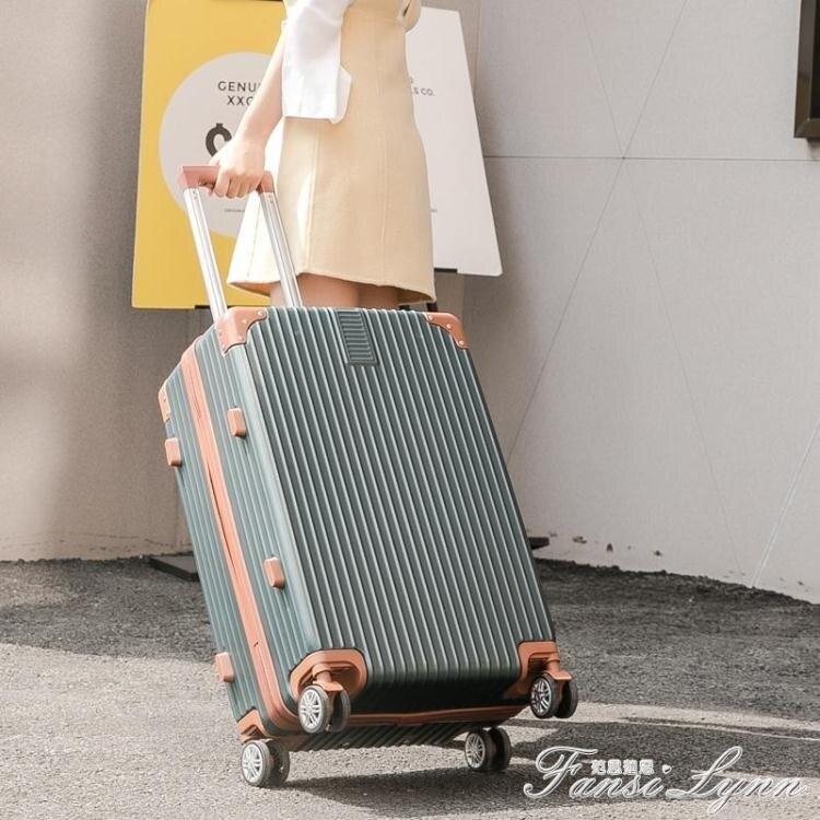 拉桿箱24旅行箱潮28寸密碼皮箱子20大學生男小型行李箱ins網紅女
