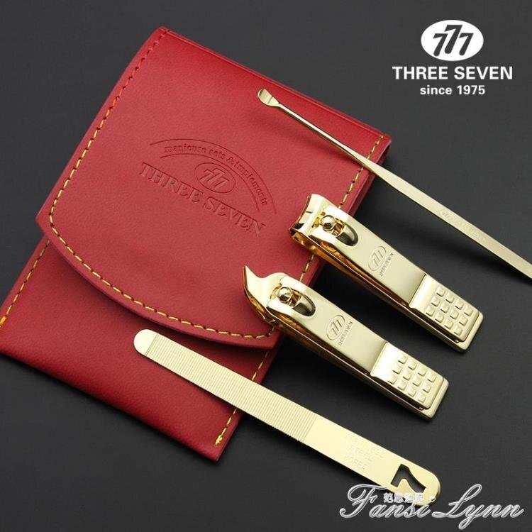 指甲剪指甲刀套裝韓國777正品單個原裝進口德指甲鉗三件套便攜