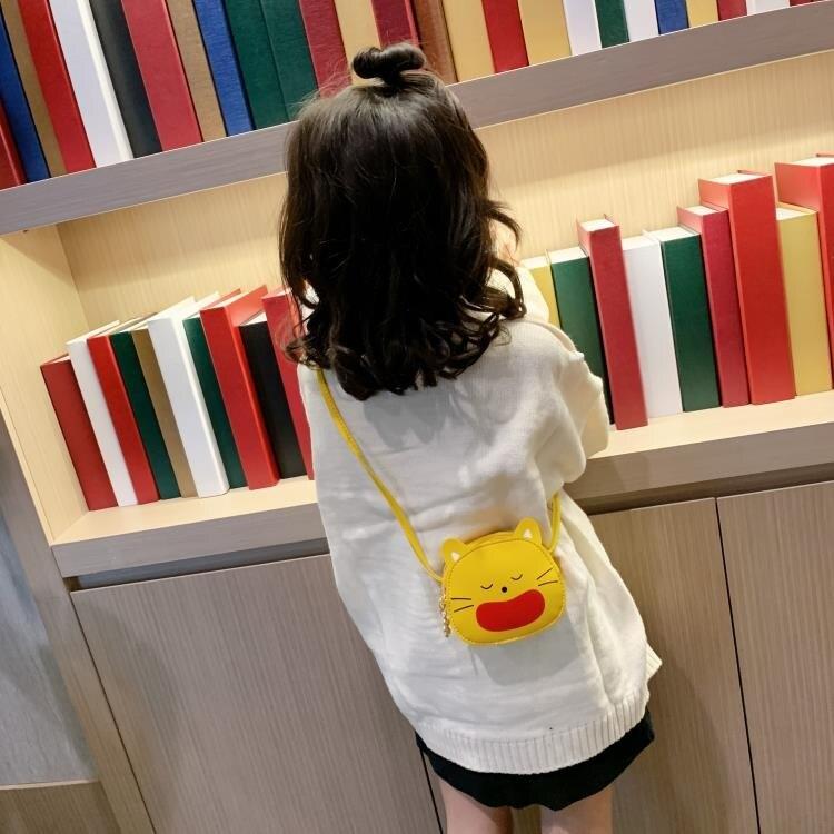 兒童包 兒童包包單肩包可愛小包包PU斜背包/側背包男女童迷你零錢包 愛尚優品