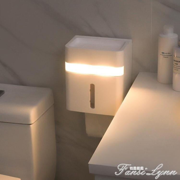 智慧人體感應小夜燈led衛生間紙巾盒置物架廁所家用免打孔廁紙盒