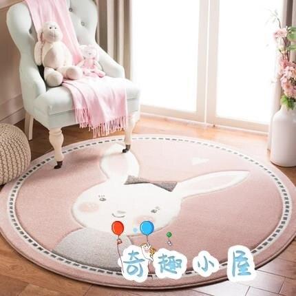 地墊 卡通可愛兒童房圓形地毯客廳地毯臥室床邊地墊吊籃地墊