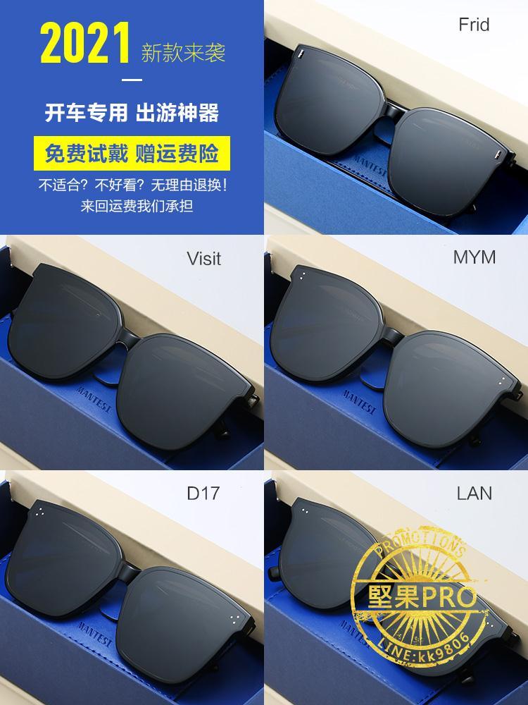 太陽鏡 2021新款潮流男士墨鏡GM網紅偏光高級感太陽鏡女近視眼鏡開車專用ZHJG284