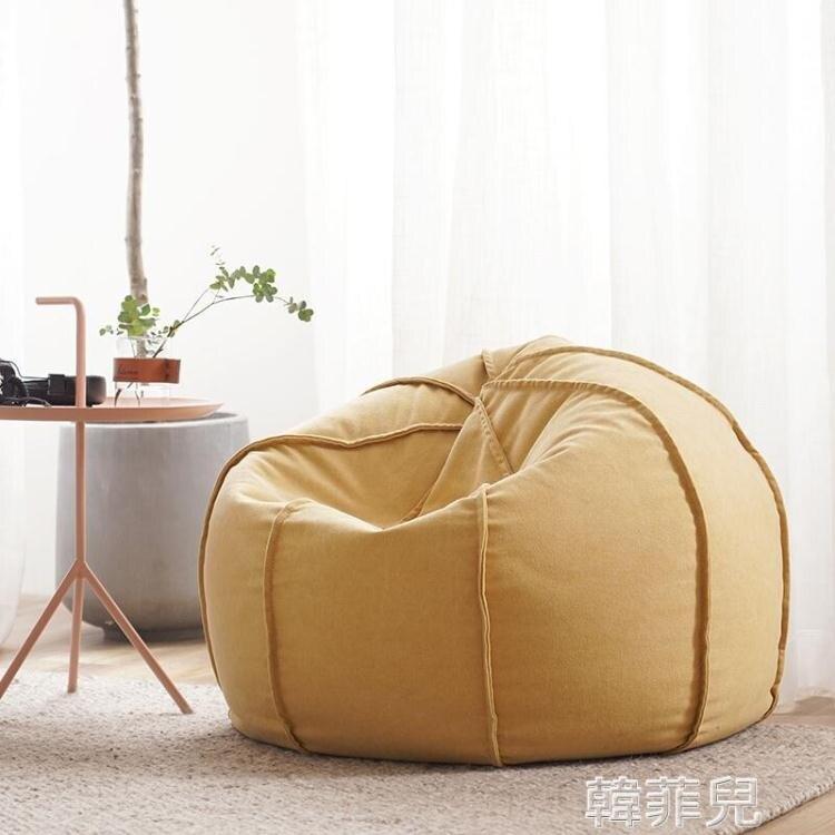 懶人沙發 懶人小型豆袋房間陽台休閒椅子靠背臥室躺椅單人小型女沙發網紅款 2021新款