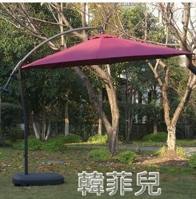 遮陽傘 戶外遮陽傘花園庭院室外超大號太陽傘擺攤崗亭傘保安防雨傘桌椅傘 2021新款