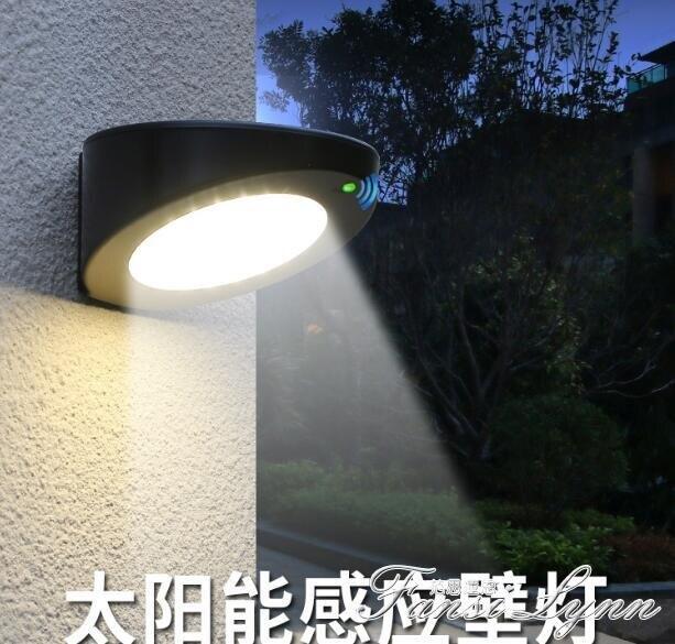 太陽能燈戶外庭院燈家用防水人體感應壁燈室外超亮LED照明小路燈