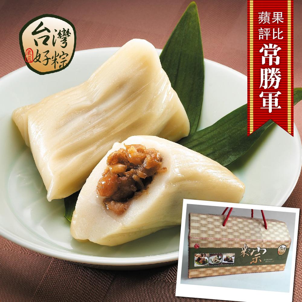 《台灣好粽》蘋果評比常勝軍-客家香菇粿粽(110g×5入×1盒)(提盒)