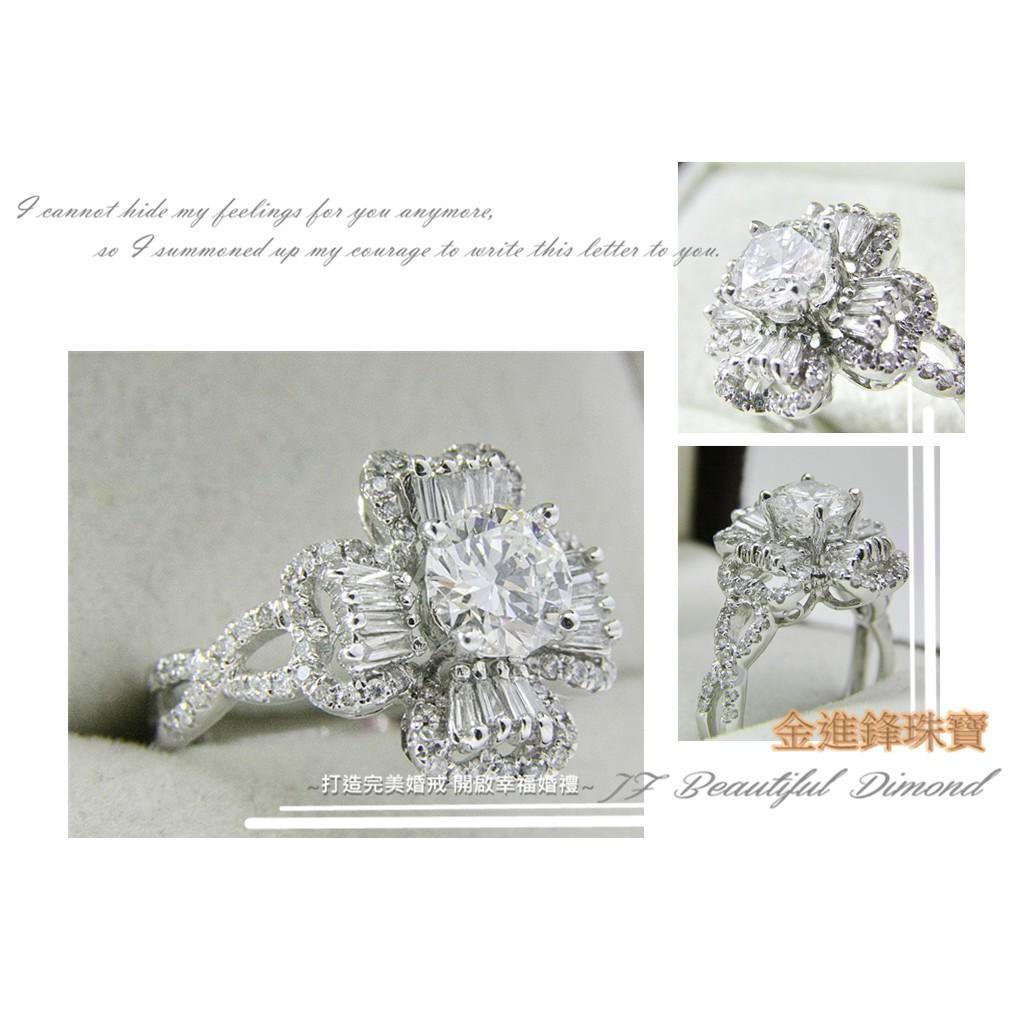 JF 金進鋒珠寶 1.04克拉 E/VVS1/3EX 裸鑽 鑽石婚戒 J000214