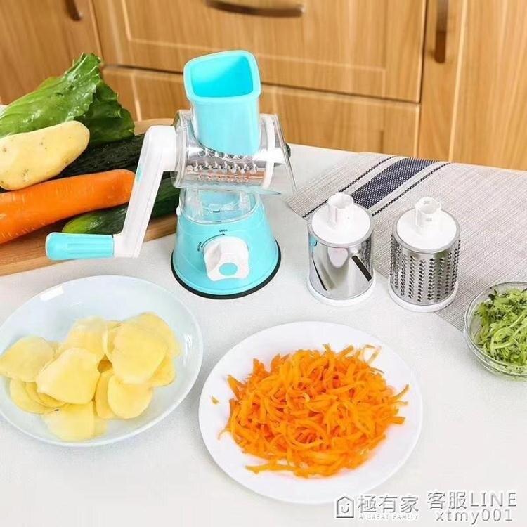 多功能手搖滾筒家用旋轉刨絲切菜機切絲土豆黃瓜切片絞菜機沙拉機