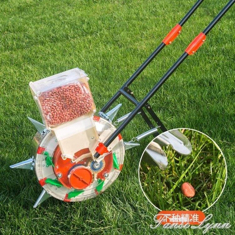 新款多功能手推式玉米棉花大豆花生精播機小麥播種器