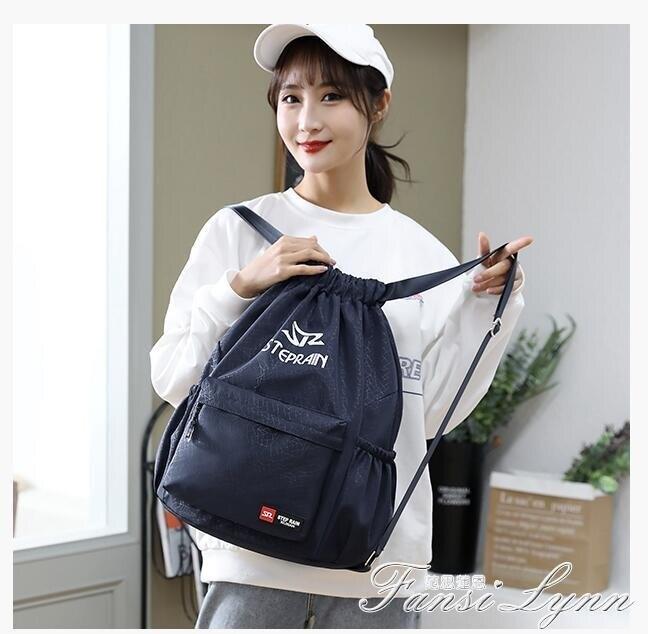 大容量男女旅行運動雙肩收納包健身包訓練背包束口袋抽繩包籃球包