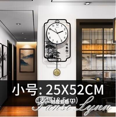 新中式中國風鐘錶掛鐘客廳家用時尚大氣個性創意藝術鐘飾時鐘掛墻