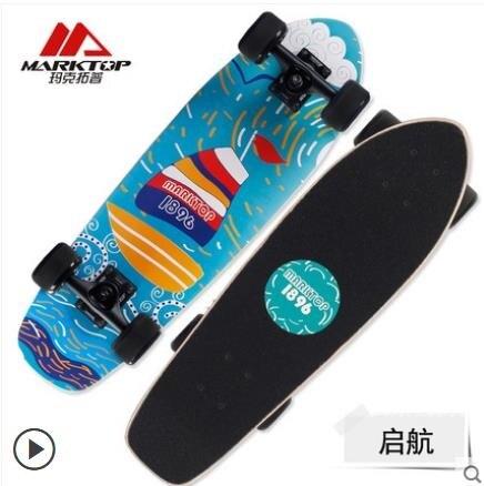 滑板瑪克拓普青少年刷街大魚板滑板車男女生小魚板成人四輪初學者滑板LX