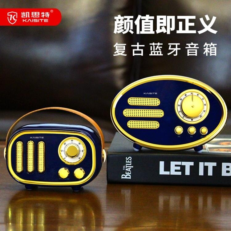 藍芽音箱低音炮大音量無線3D環繞復古可愛迷你小型音響家用便攜式