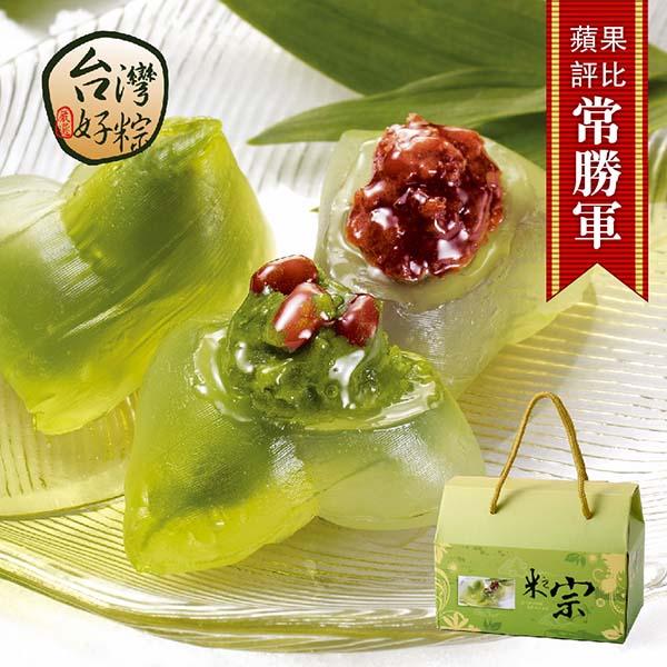 《台灣好粽》經典冰心粽(50g×6入×1盒)(提盒)