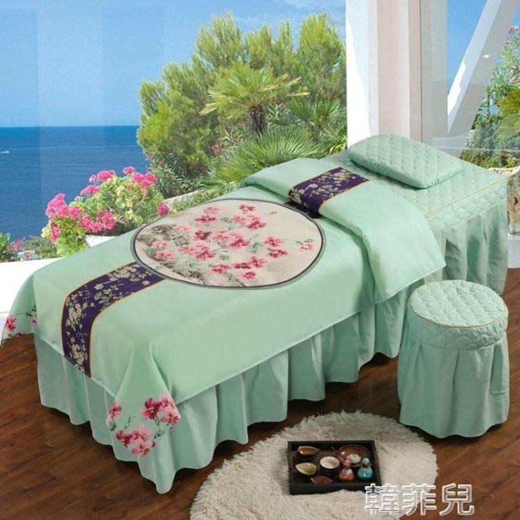 美容床罩 新款美容床罩四件套純棉高檔奢華歐式北歐風按摩美容院床罩套 2021新款