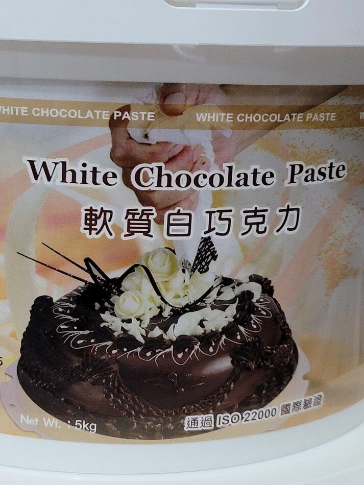 正慧食品H&C軟質白巧克力分裝400G罐裝 輕鬆吃
