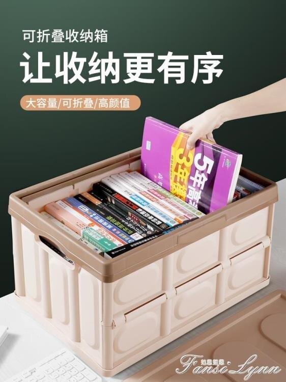 可摺疊書籍收納箱學生高中裝書本用的收納盒塑料整理箱子書箱神器