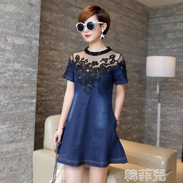 2021夏季新款牛仔洋裝 夏季新款網紗蕾絲拼接露肩性感短袖大碼女裝牛仔連身裙 A字短裙子 2021新款