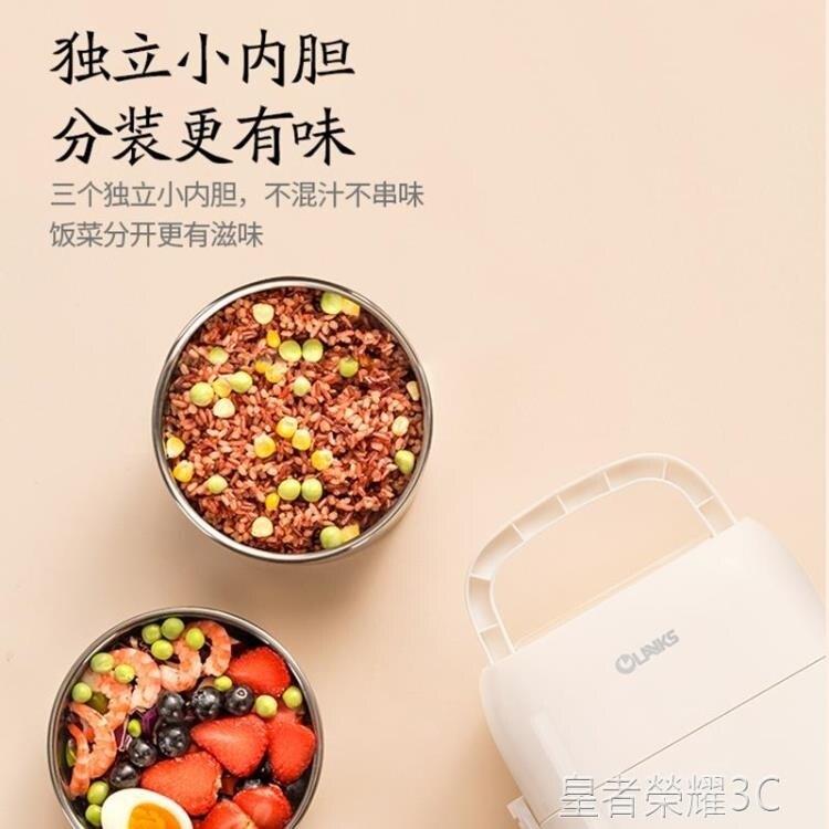 電熱保溫盒 電熱飯盒上班族三層插電加熱保溫飯盒迷你1-2-3人 2021新款