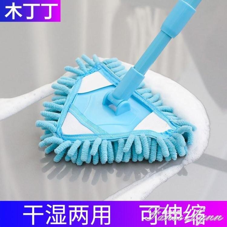 小拖把天花板清潔神器擦牆面掃把家用打掃清潔瓷磚伸縮迷你衛生間