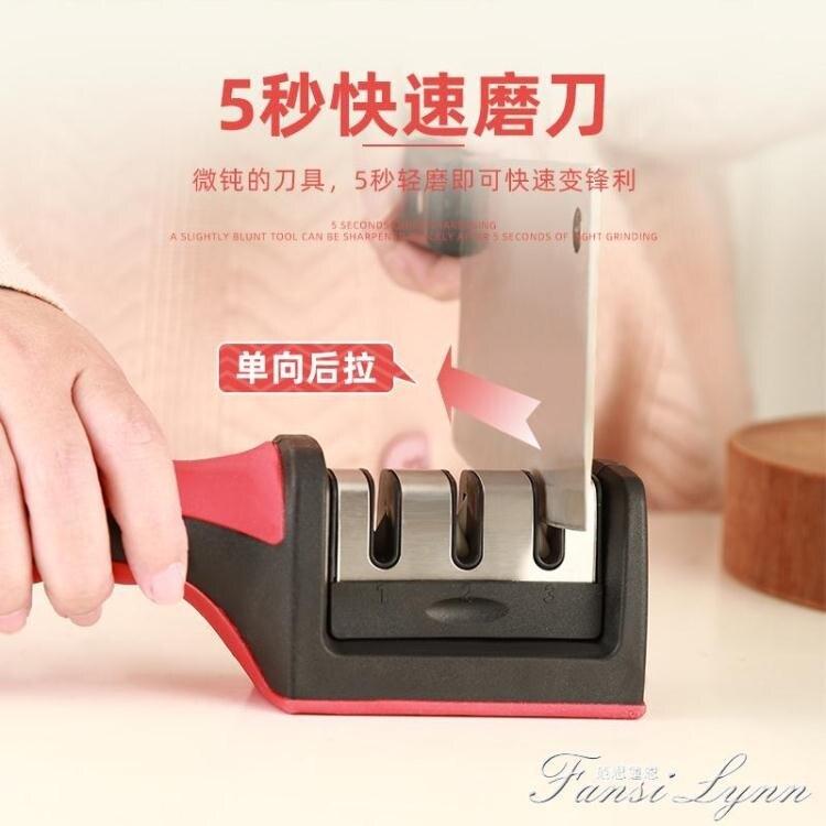 廚房磨刀器家用磨刀石菜刀水果刀磨刀棒快速磨刀神器手動小工具
