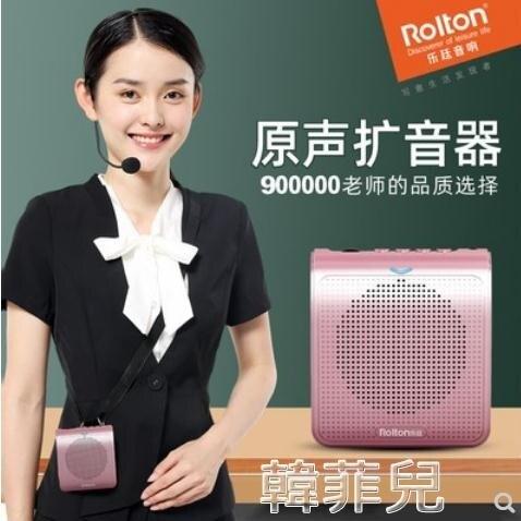 擴音器 Rolton/樂廷 K400K400擴音器教師用無線耳麥戶外導游教學講課專 2021新款