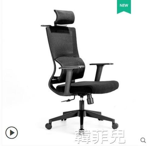 電競椅 西昊人體工學椅 辦公椅椅子電腦椅舒適久坐家用轉椅電競椅靠背椅 2021新款