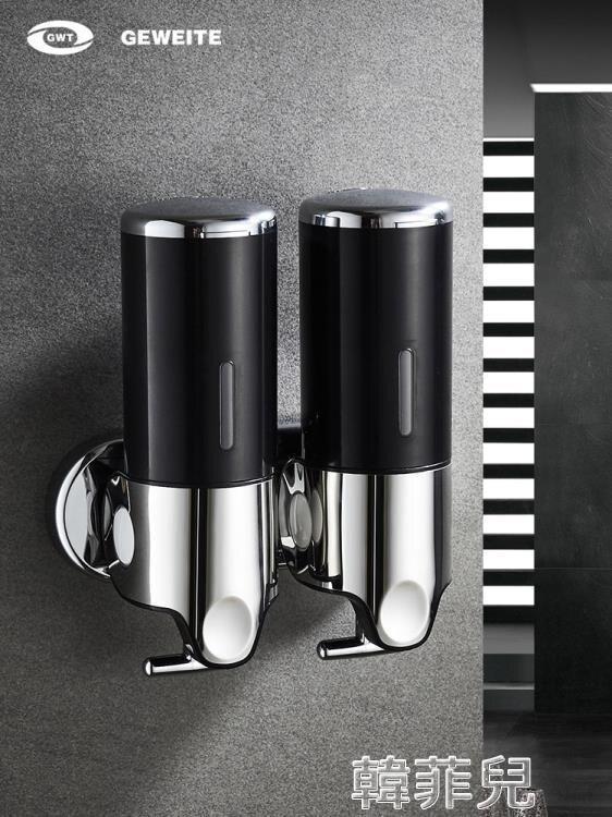 給皂機 酒店賓館家用皂液器衛生間洗手液瓶子按壓浴室洗發水沐浴露盒壁掛 2021新款